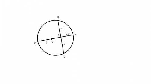 In the diagram, diameter ac intersects chord bd at point e such that ae = 2.5 units and be = 3.4 uni