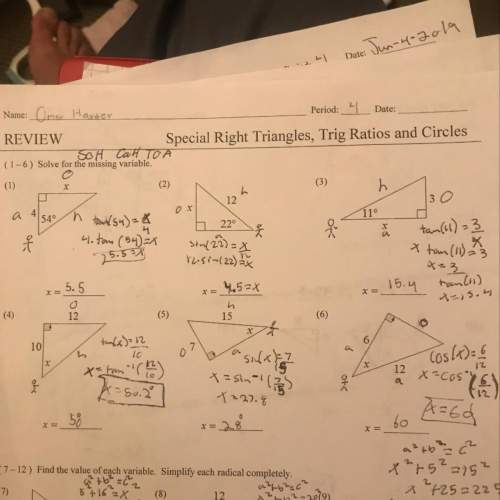 Special right triangles trig ratios and circles need i am studying for my test